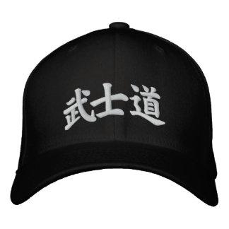 Bushidō 武士道 Bushidou Baseball Cap