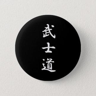 """""""Bushido"""" 6 Cm Round Badge"""