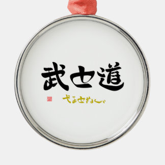 Bushido and the mark it is to deceive, Silver-Colored round decoration