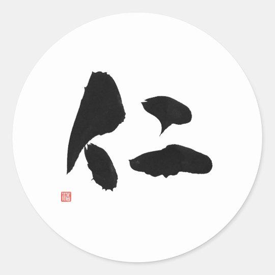 Bushido Code 仁 Jin Samurai Kanji 'Righteousness' Classic Round Sticker