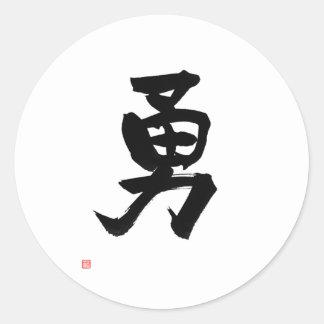 Bushido Code 勇 Yu Samurai Kanji 'Courage' Classic Round Sticker