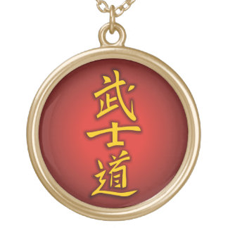 Bushido Gold Plated Necklace