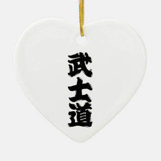 BUSHIDO KANJI red Christmas Ornament