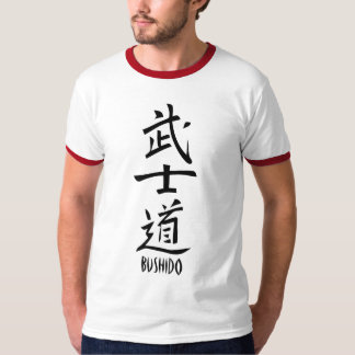 Bushido Kanji Shirt