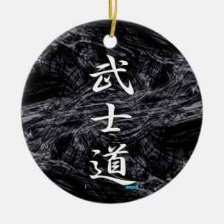 BUSHIDO KANJI white Christmas Ornament