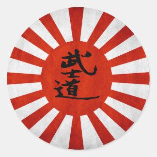Bushido Round Sticker