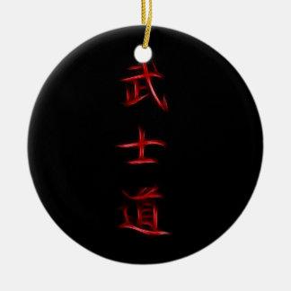 Bushido Samurai Code Japanese Kanji Symbol Christmas Ornament