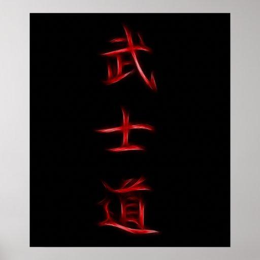 Bushido Samurai Code Japanese Kanji Symbol Posters