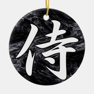 BUSHIDO SAMURAI KANJI white Christmas Ornament