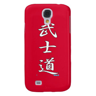 BUSHIDO SAMURAI red white Galaxy S4 Case