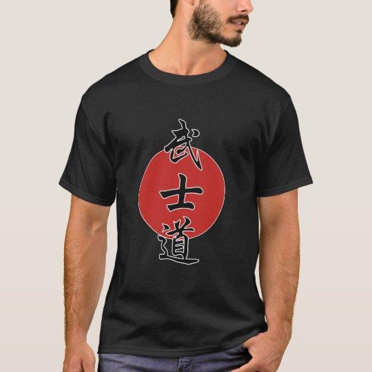 Bushido - Way of the Warrior T-Shirt
