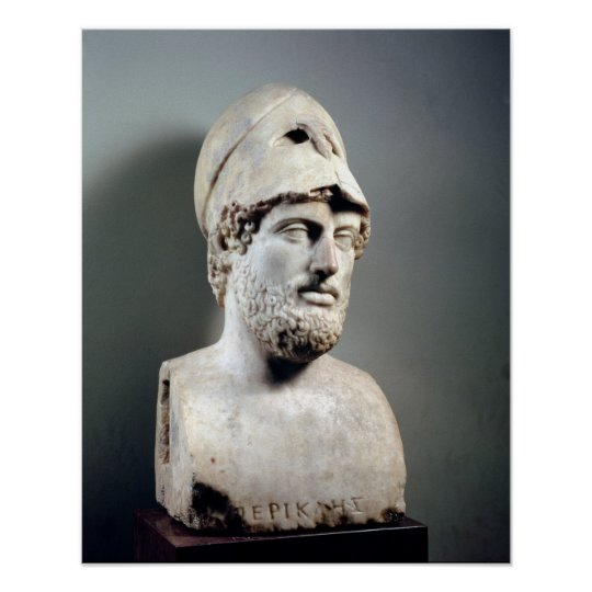 Bust of Pericles copy of a Greek original