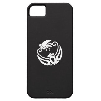 Butterfly-shaped clove having a child iPhone 5 cover