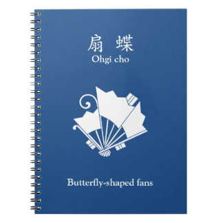 Butterfly-shaped fans (Ogi cho) Note Books