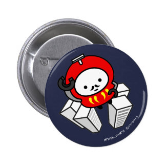 Button - GO Daruma Robot