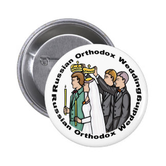 Button: Orthodox Wedding 6 Cm Round Badge