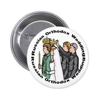 Button: Orthodox Wedding 6 Cm Round Badge