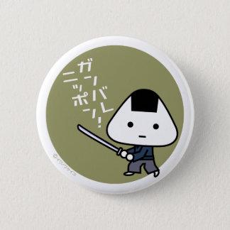 Button - Riceball Samurai - Ganbare Japan Gold