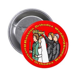 Button Russian Orthodox Wedding