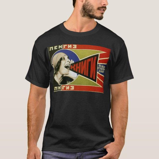 """Buy books"" by Alexandr Rodchenko T-Shirt"