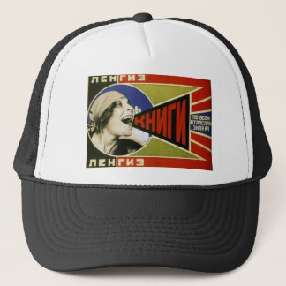 """Buy books"" by Alexandr Rodchenko Trucker Hat"