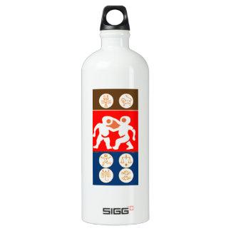 Buy to DISPLAY n ENJOY : ZODIAC ART SYMBOLS SIGG Traveller 1.0L Water Bottle