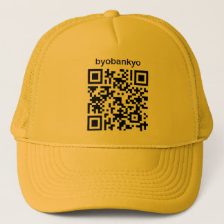 Byobankyo Custom Bitcoin QR Code Hat