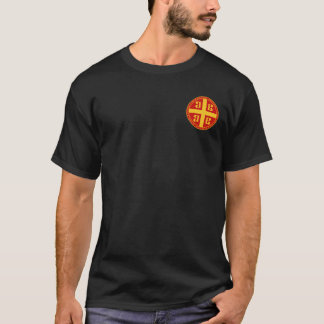Byzantine Empire Banner Seal Shirt