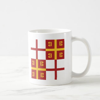 Byzantine Empire Flag Coffee Mug