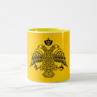 Byzantine Empire Two-Tone Coffee Mug