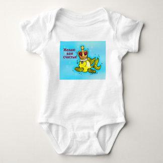 CЧAСTЬЯ russian good luck happiness baby t-shirt