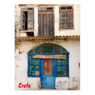 Cafe-Ouzeri building Postcard