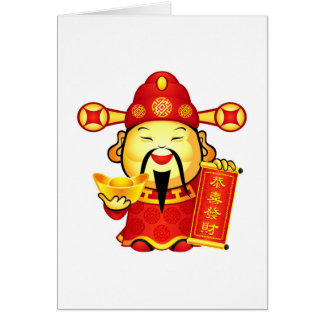 Cai Shen, The Chinese God Of Prosperity Greeting Card