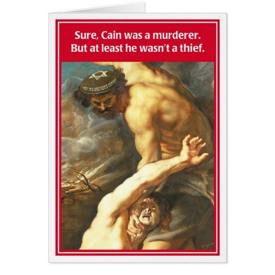 Cain Abel Not Brother's Kippah Funny Birthday Card
