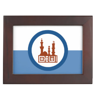 Cairo city flag Egypt symbol Keepsake Box