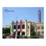cairo cultural centre postcard