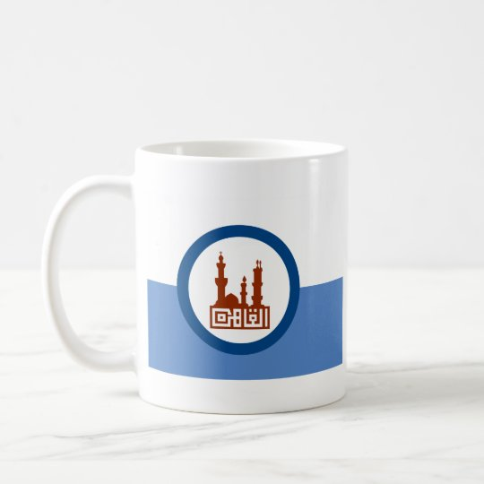 Cairo, Egypt Coffee Mug