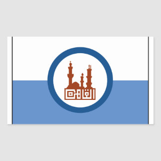 Cairo Egypt Flag Rectangular Sticker