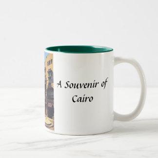 Cairo Souvenir Mug
