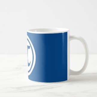 Calculus Humor Coffee Mug