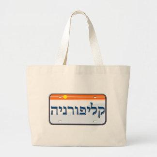 California License Plate in Hebrew Large Tote Bag