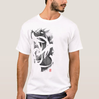 Calligraphic T shirt designs