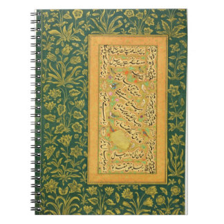 Calligraphy by Mir Ali of Herat, with a Mughal bor Spiral Notebook