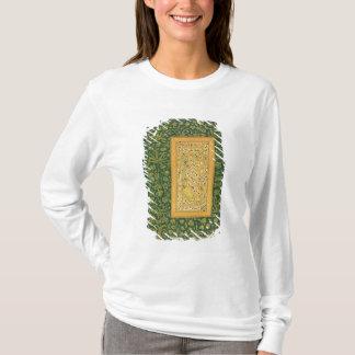 Persian Calligraphy Women 39 S Clothing Fashion
