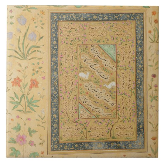 Calligraphy by the Iranian master Ali al-Mashhadi Large