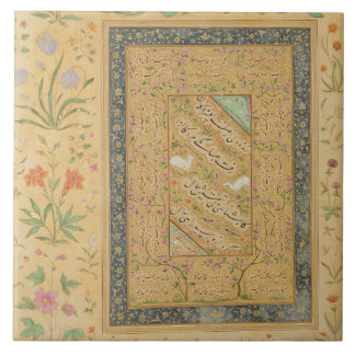 Calligraphy by the Iranian master Ali al-Mashhadi Tile