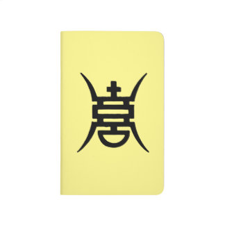 Calligraphy: Chinese Journal