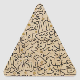 Calligraphy Exercise by Ahmed Karahisari Triangle Sticker