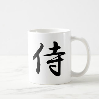 Calligraphy for the Japanese Word Samurai in Kanji Basic White Mug