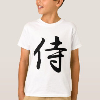 Calligraphy for the Japanese Word Samurai in Kanji T-Shirt